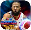 菲律宾篮球大满贯Basketball