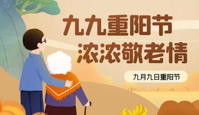 重阳出行必备app