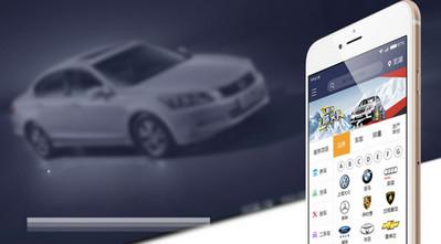 汽车品牌热点app